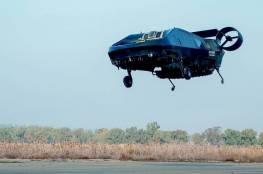 بالفيديو : تعرف على السيارة الطائرة التي تسعى إسرائيل لتطويرها