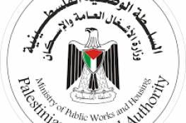 """""""الأشغال"""" تقدم ورقة حول واقع الإسكان في فلسطين خلال جلسة مجلس وزراء العرب"""