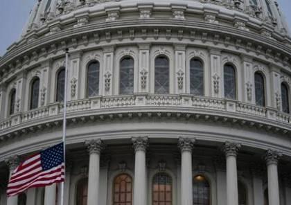 """""""cnbc"""": وزارة العدل الأمريكية ترفض التعليق على إيقاف مواقع إخبارية إيرانية"""