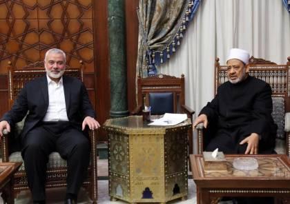 صور: وفد حماس برئاسة هنية يلتقي شيخ الازهر وهذا تم مناقشته..