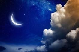 مرصد فلسطين الفلكي يُعلن موعد أول أيام عيد الفطر