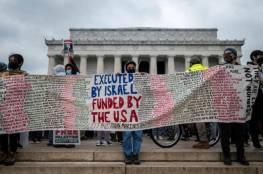 نيويورك تايمز: ترقب إسرائيلي لنهاية نتنياهو أما الفلسطينيون فيحتفلون بوحدتهم وتضامن العالم معهم