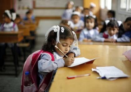 """""""المشتركة للاجئين"""" تستنكر التدخلات الأوروبية بالمنهاج الفلسطيني"""