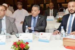 فلسطين تشارك في اجتماعات الاتحاد العربي للسباحة