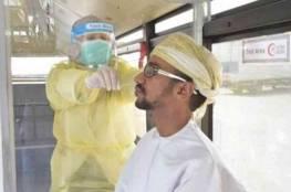 سلطنة عُمان تمنع دخول الأجانب غير المقيمين من 8 أبريل بعد زيادة الاصابات بكورونا