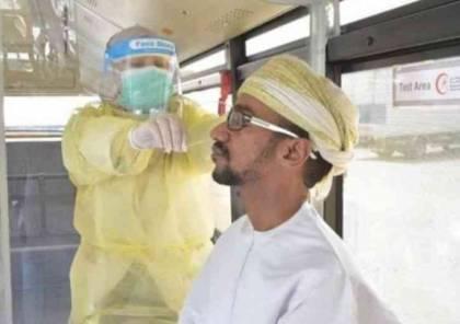 الاشتباه بـ4 إصابات بسلالة كورونا الجديدة في سلطنة عمان