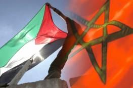 """أحزاب وتنظيمات مغربية تعلن تأسيس """"جبهة لدعم فلسطين ومناهضة التطبيع"""""""