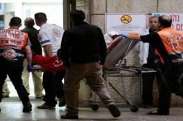هيئة الأسرى: استقرار الحالة الصحية للمعتقل المصاب محمد ريشة وتمديد اعتقاله 6 أيام