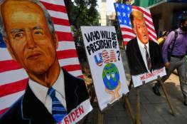 نيويورك تايمز: الفلسطينيون يراهنون على فوز بايدن.. ولا يريدن التفكير بفوز ترامب!