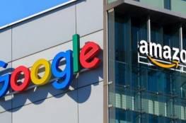 40 منظمة أميركية تطالب غوغل وامازون بإلغاء تعاونهما مع جيش الاحتلال