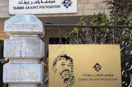 صبح: مؤسسة ياسر عرفات لن تتوقف لحظة واحدة عن الإيفاء بالتزاماتها وتنفيذ برامجها