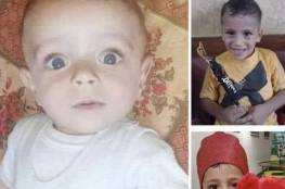 وفاة 3 اطفال جراء اندلاع حريق بمنزل في مخيم النصيرات