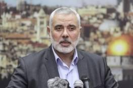 هنية يعقب على زيارة وزير المخابرات المصرية لقطاع غزة