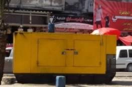 """""""النيابة بغزة"""" تكشف العقوبات التي ستطال أصحاب المولدات"""