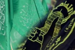 الجهاد : حماس حركة عريقة وعلاقتنا مترابطة و نتباهى بالقسام