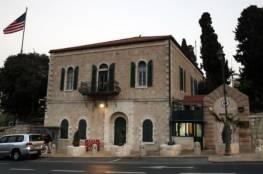 الكشف عن موعد إعادة افتتاح القنصلية الأميركية في القدس