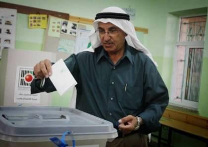 فتح: ندعو شعبنا لانتخاب من هو قادر على قيادة مصالحهم