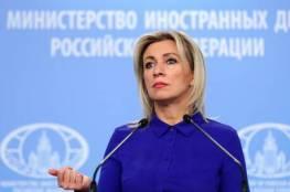 أول تعليق من روسيا على طرد دبلوماسييها من ثلاثة دول أوروبية