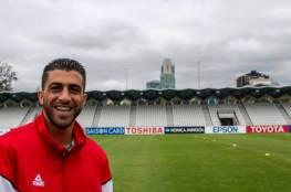 لاعب يترك الدوري الفلسطيني بعد 10 سنوات