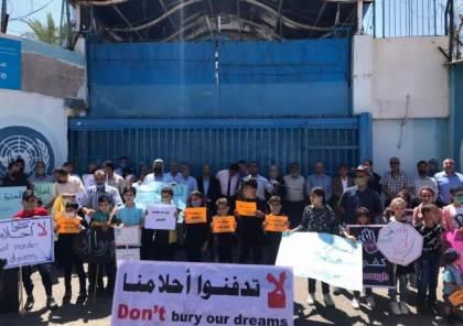 غزة: اعتصام احتجاجي للموظفين الذين فصلتهم الأونروا