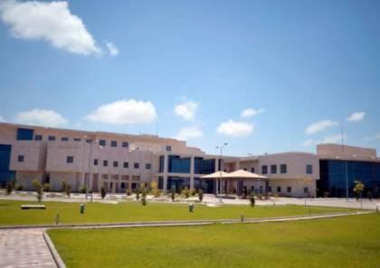 الجامعة الإسلامية بغزة تتسلم مستشفى الصداقة التركي للاستفادة منه في أزمة كورونا