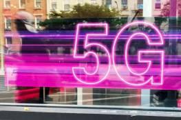إسرائيل والولايات المتحدة تشكلان فريق عمل لتطوير تقنيات 5G