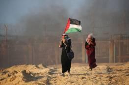مركز الميزان يقدم شهادة أمام لجنة تحقيق دولية حول اعتدءات الإحتلال في فلسطين