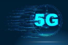 المانيا تحقق 6.5 مليار يورو من بيع ترددات شبكة الجيل الخامس
