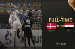 """مصر تودع مونديال اليد على يد الدنمارك """"حاملة اللقب"""" مرفوعة الرأس"""