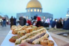 غزة: الصحة تُصدر توجيهات مهمة للمواطنين بشأن زيارات وصلاة العيد