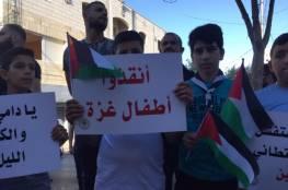 بيت جالا: وقفة جماهيرية ضد العدوان الاسرائيلي المتواصل