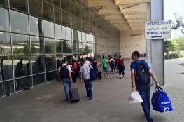 """المقادمة لـ""""سما"""": بدء مغادرة أعضاء المؤتمر السابع من غزة إلى رام الله"""