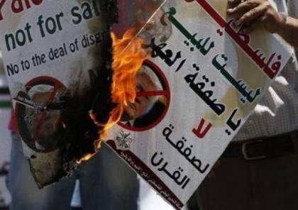 قادة فصائل: شعبنا لن يقبل نتائج قمة البحرين.. والواقع يحتم إنهاء الانقسام