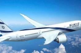اعلام اسرائيلي: طائرة إسرائيلية أقلعت من مطار بن غوريون إلى الخرطوم