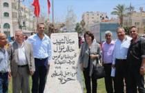 النصب التذكاري للشهيد خالد نزال