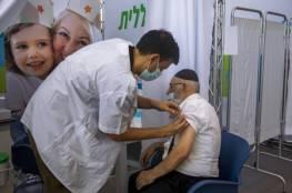 وزارة المالية الاسرائيلية تبحث فرض عقوبات على رافضي التطعيم ضد كورونا