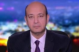إصابة الإعلامى عمرو أديب في حادث سير ونقله للمستشفى..صور