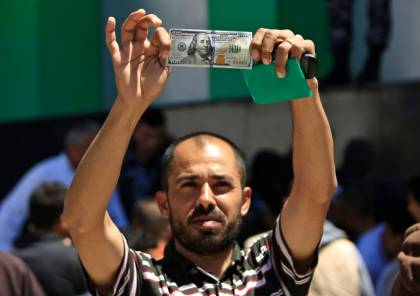 """""""معاريف"""" : هذا ما تحققه المنحة القطرية في غزة"""