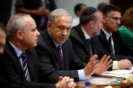 """اليوم.. الكابينت يناقش التهدئة مع غزة ويصوت على اقتطاع اموال من""""المقاصة"""""""