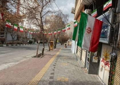 """""""ناشيونال إنترست"""": إيران ضمن قائمة أهداف """"إف 35"""" الإسرائيلية"""