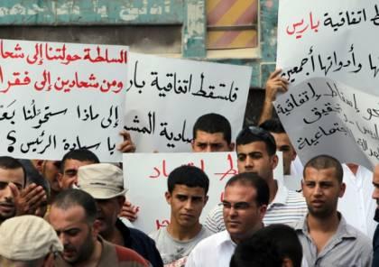 نحو سياسات اقتصادية وطنية لتعزيز الصمود الفلسطيني والتحرر الوطني..محمد عز الدين حمدان