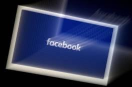 العفو الدولية تحمل فيسبوك ويوتيوب المسؤولية عن ارتفاع عدد النشطاء المعتقلين في فيتنام