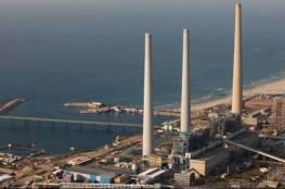 ارتفاع اسعار الكهرباء والمياه في اسرائيل