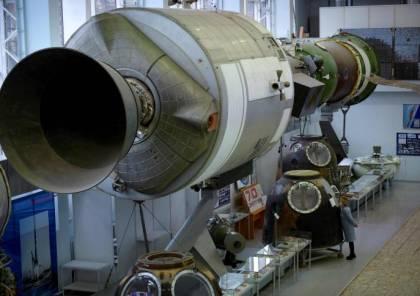 نيوزيلندا تتعاون مع ألمانيا لدفع أبحاث الفضاء