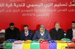 أندية الدرجة الممتازة في غزة تتوشح زي الشركة الراعية «اوريدو»