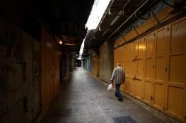 وحدة مكافحة كورونا في القدس تطالب بضرورة اخذ الحيطة والحذر من تفشي كوفيد 19