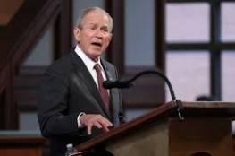 """جورج بوش: ما فعله أنصار ترامب """"أوجع بطني"""""""