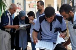 حركة حماس تهنئ الناجحين في الثانوية العامة