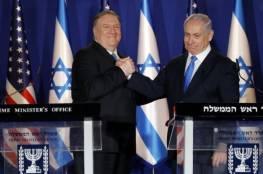 قناة عبرية تكشف تفاصيل زيارة بومبيو لإسرائيل.. فما علاقته برئيس الموساد!!