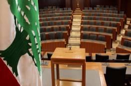 البرلمان اللبناني يقر قانونا يعاقب التحرش الجنسي للمرة الأولى